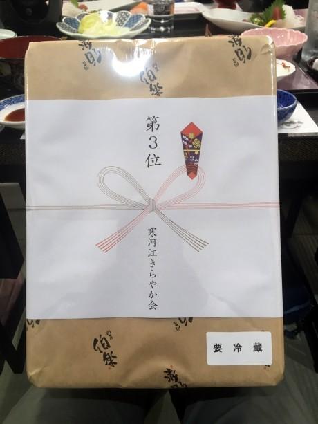 20181008きらやかコンペ (7)