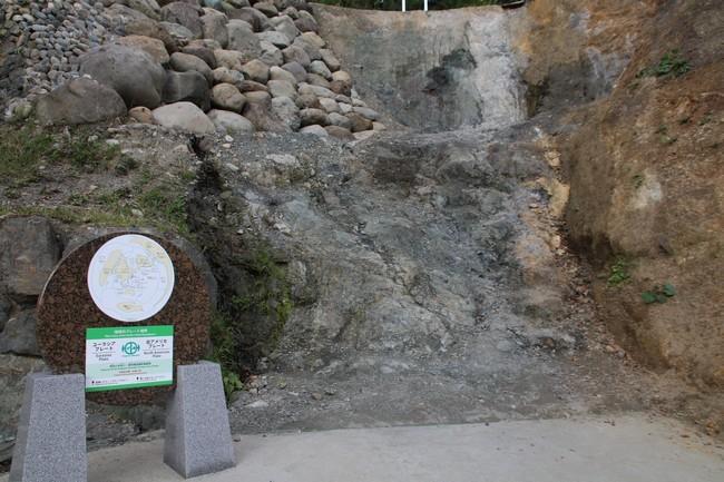 フォッサマグナ断層