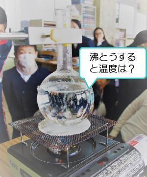 温度と沸とう1
