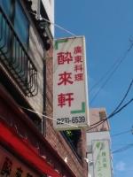 BanndoubashiSuiraiken_001_org.jpg