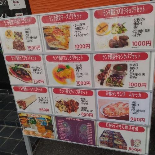 DaitoArapsun_000_org.jpg