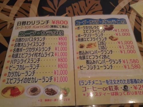 FurukawabashiPetitAvignon_000_org.jpg