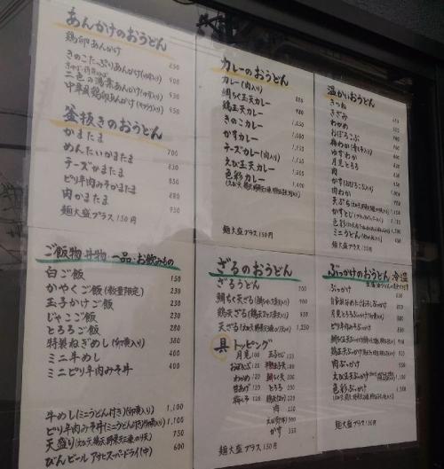 HanatenShikisai_001_org.jpg