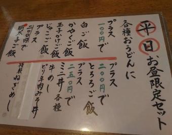 HanatenShikisai_002_org.jpg