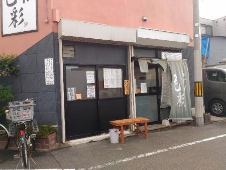 HanatenShikisai_004_org.jpg