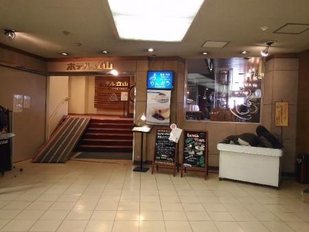 HotelTateyamaRindou_000_org.jpg