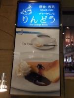 HotelTateyamaRindou_001_org.jpg