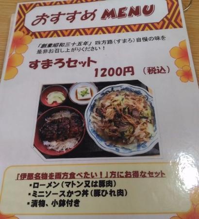 InaSumaro_001_org.jpg
