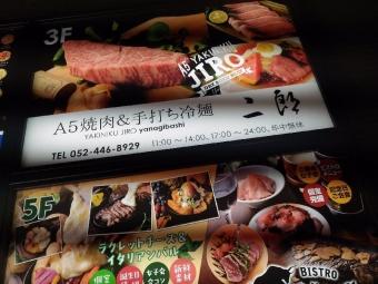 JiroYanagibashi_001_org.jpg