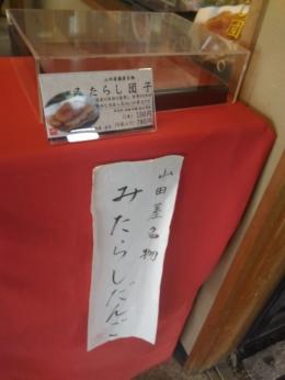 KakogawaYamada_002_org.jpg