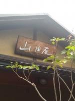 KakogawaYamada_003_org.jpg