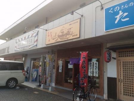 KakogawaYamada_004_org.jpg