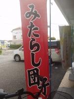 KakogawaYamada_006_org.jpg