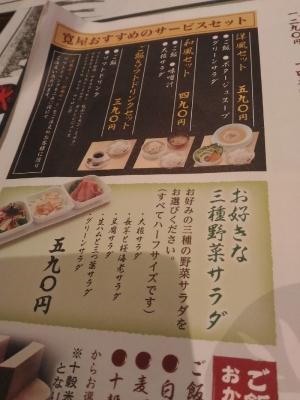 KanyaNakamozu_801_org.jpg