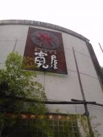 KanyaNakamozu_813_org.jpg