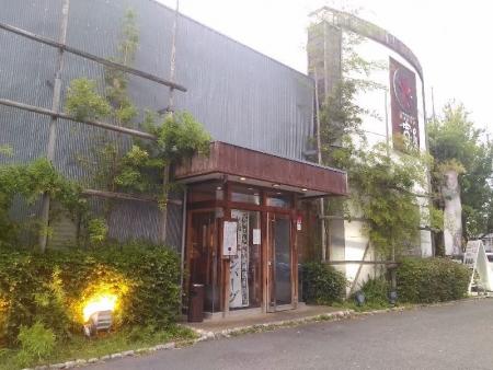 KanyaNakamozu_814_org.jpg