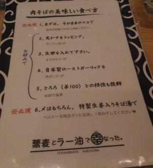 KouOsakajo_010_org.jpg
