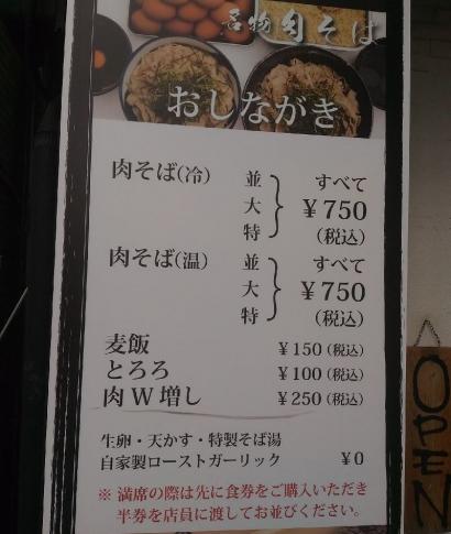 KouOsakajo_011_org.jpg
