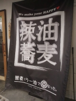 KouOsakajo_012_org.jpg