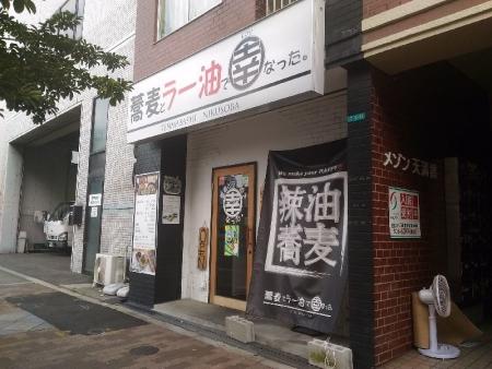 KouOsakajo_013_org.jpg