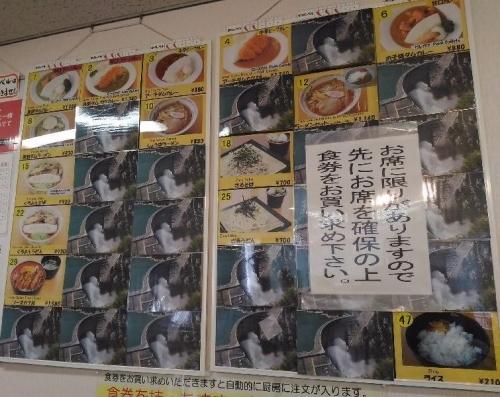 KurobeDamRestHouse_003_org.jpg