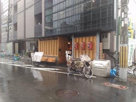 ManryouHigobashi_000_org.jpg