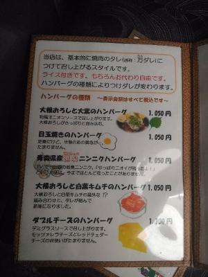 ManryouHigobashi_002_org.jpg
