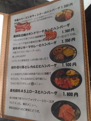 ManryouHigobashi_003_org.jpg