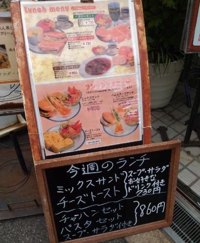 MinamimorimachiCoffeeen_000_org.jpg