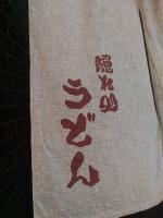 MiyakojimaKakurega_000_org.jpg