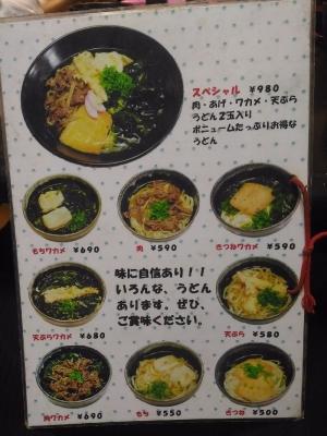 MiyakojimaKakurega_002_org.jpg