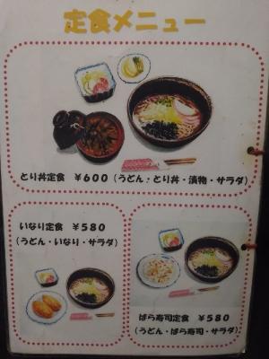 MiyakojimaKakurega_003_org.jpg