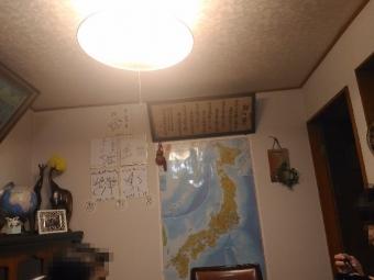 MiyakojimaKakurega_004_org.jpg