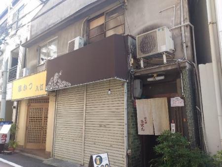 MiyakojimaKakurega_011_org.jpg