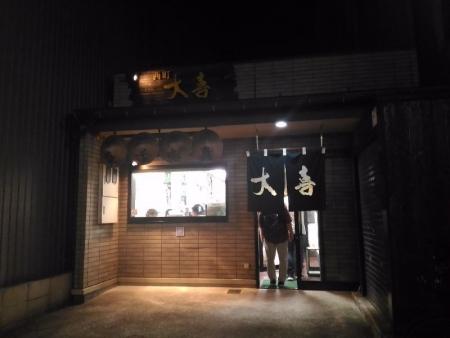 NisichoTaikiToyamaEkimae_001_org.jpg