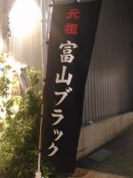 NisichoTaikiToyamaEkimae_002_org.jpg