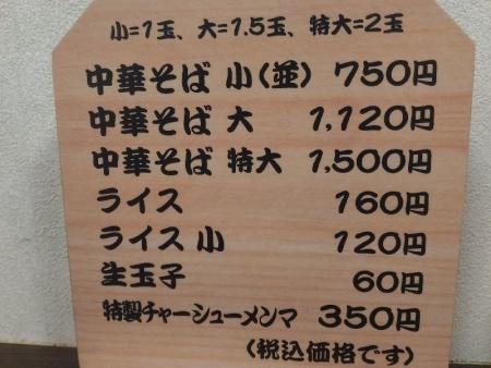 NisichoTaikiToyamaEkimae_003_org.jpg