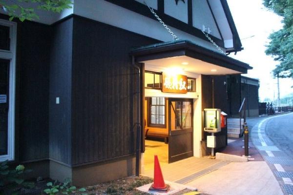 Ogawanosho_001_org.jpg