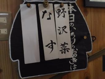 Ogawanosho_005_org.jpg