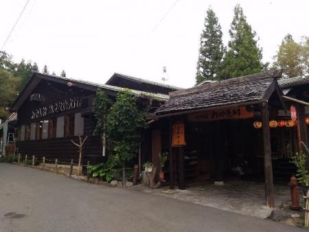 Ogawanosho_007_org.jpg