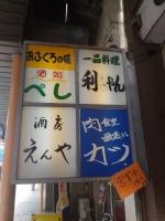 OtsuSaigoniKatsu_000_org.jpg