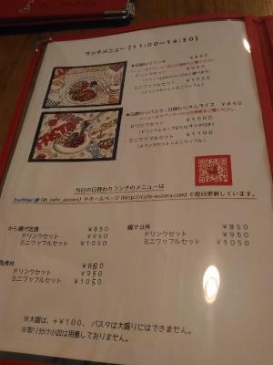 SenbayashiAozora_002_org.jpg