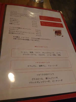 SenbayashiAozora_003_org.jpg