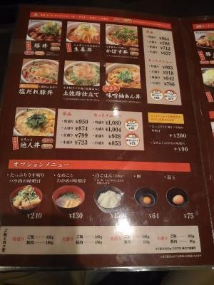 ShingenKusatsu_002_org.jpg