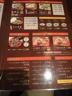 ShingenKusatsu_003_org.jpg