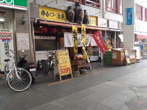 ShinkaichiHakidame_000_org.jpg