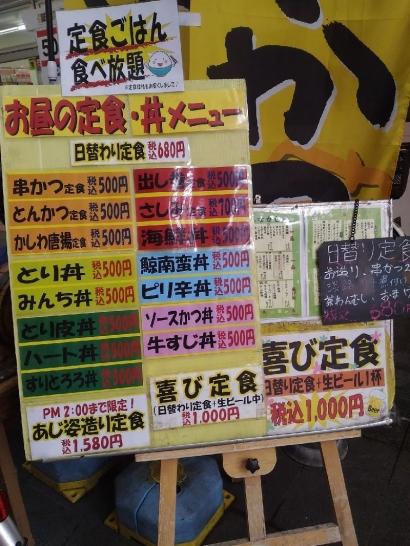 ShinkaichiHakidame_008_org.jpg