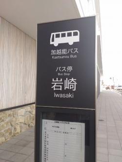TakaokaAmaharashi_003_org.jpg