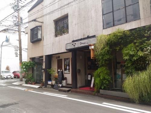 Tani6Hashinoyu_000_org.jpg