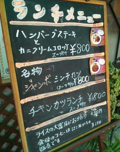 TenmabashiTenshinranman_001_org.jpg